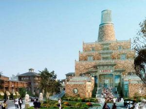 江西景德镇陶瓷创意小镇发展定位和开发思路策划