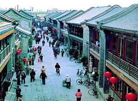 北京琉璃厂文化特色街保护、提升kok体育官方app下载